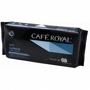 Капсулы для кофемашин Cafe Royal Lungo 10*5г