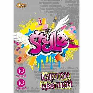 Картон цветной №1School, Graffiti, 10л, 10цв, А4, немел